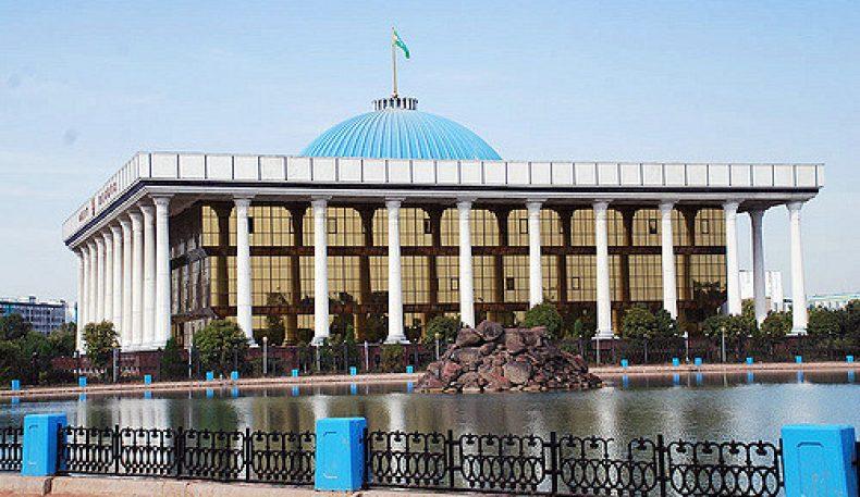 Ўзбекистон Республикаси мустақилликдан кейинги йилларга берилган номлар