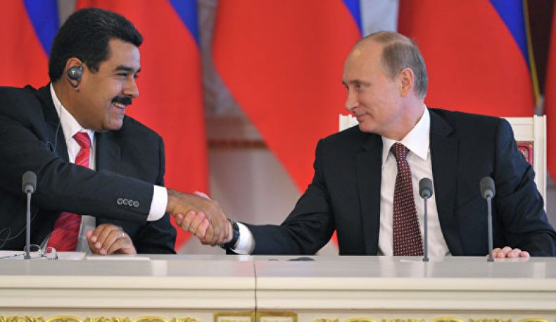 Россия Венесуэлага ёрдам берадими?
