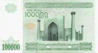 Ўзбекистон марказий банки юз минг сўмлик банкнотани муомалага чиқарилишини расман эълон қилди