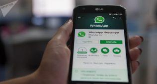 Whatsapp тармоғи хат юбориш функциясига чекловлар киргизди