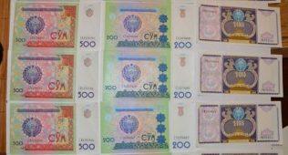 Ўзбекистонда 100, 200, 500 сўмлик банкноталар муомаладан чиқарилади…