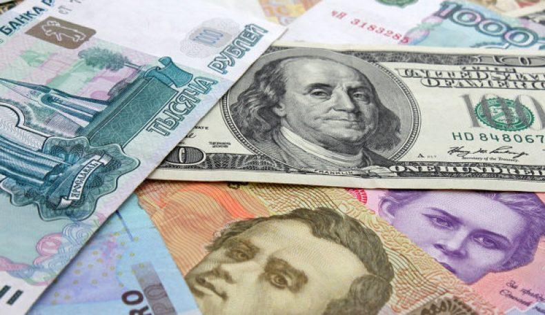 Доллар, евро ва рубл курси яна қимматлади