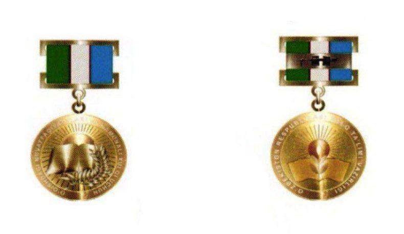 Ўзбекистонда мактабни олтин медаль билан битирган ўқувчиларга ОТМга кириш имтиҳонида имтиёз берилмайди