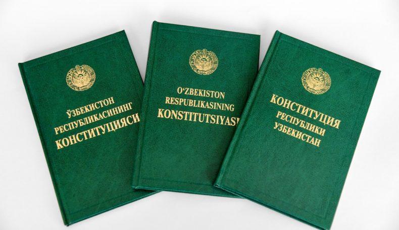 Ўзбекистон Конституциясида… қонунларга зид нормалар бор!