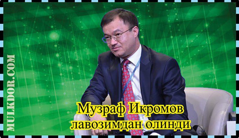 Музраф Икромов лавозимдан олинди