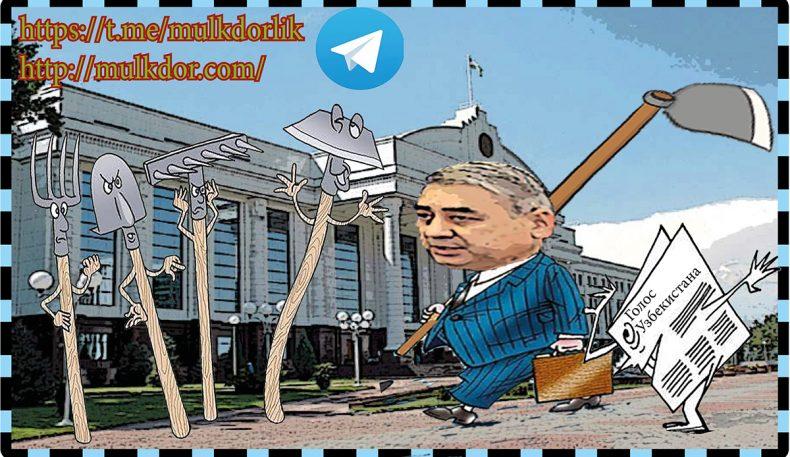 Карикатура: Хотамжон Кетмонов мажбурий обуна ташкил қилмоқда