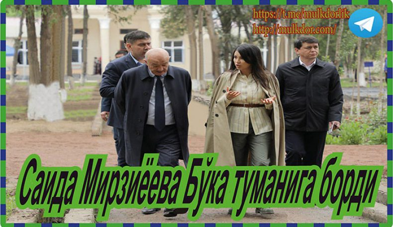 Саида Мирзиёева Бўка туманига борди