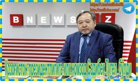 Қозоғистон президентлигига илк номзод Садибек Тугел бўлди