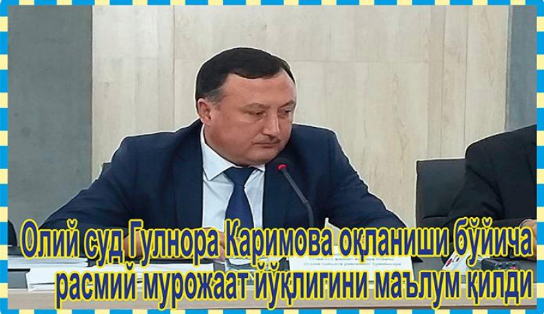 Олий суд Гулнора Каримова оқланиши бўйича расмий мурожаат йўқлигини маълум қилди