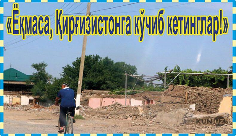 «Ёқмаса, Қирғизистонга кўчиб кетинглар!»