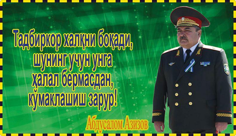 Абдусалом Азизов Яккабоғга борди