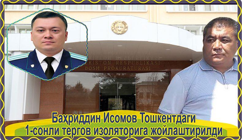 Баҳриддин Исомов Тошкентдаги 1-сонли тергов изоляторига жойлаштирилди