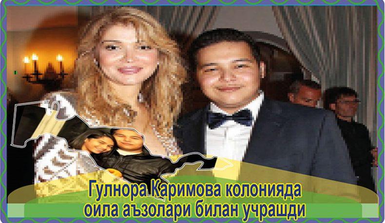 Гулнора Каримова колонияда оила аъзолари билан учрашди