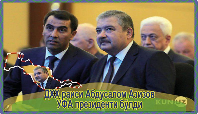 ДХХ раиси Абдусалом Азизов ЎФА президенти бўлди