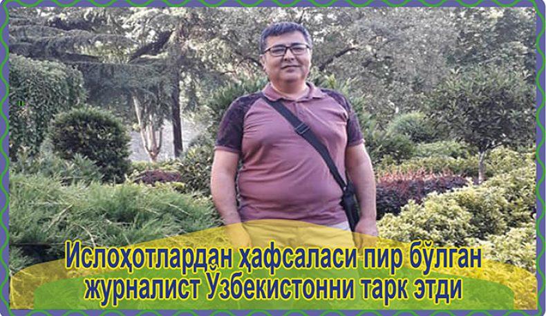 Ислoҳoтлардан ҳафсаласи пир бўлган журналист Ўзбeкистoнни тарк этди