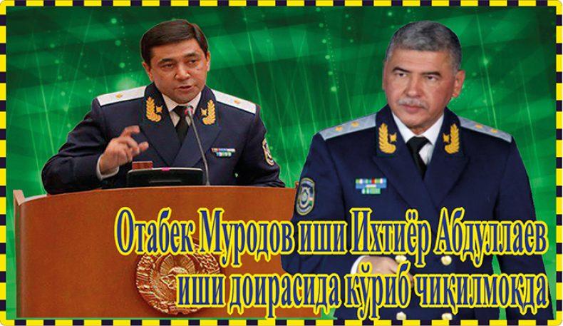 Отабек Муродов иши Ихтиёр Абдуллаев иши доирасида кўриб чиқилмоқда