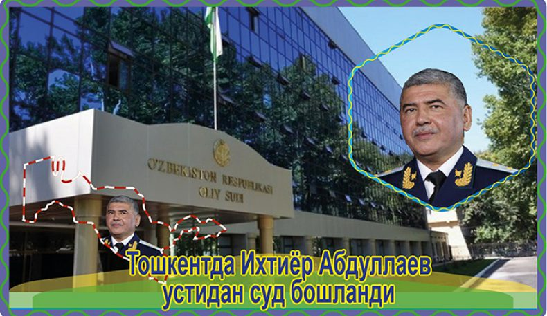 Тошкентда Ихтиёр Абдуллаев устидан суд бошланди