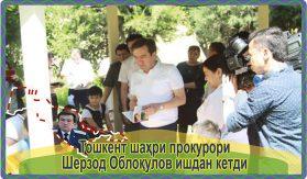 Тошкент шаҳри прокурори Шерзод Облоқулов ишдан кетди