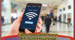 Ўзбекистонда сайёҳлар учун wi-fi тезлиги яхшиланади
