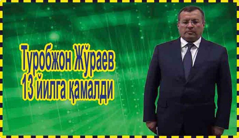 Туробжон Жўраев 13 йилга қамалди