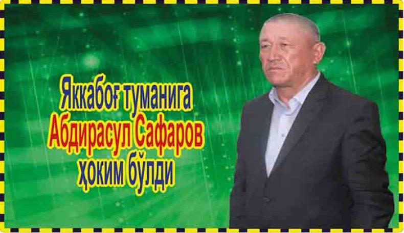 Яккабоғ туманига Абдирасул Сафаров ҳоким бўлди