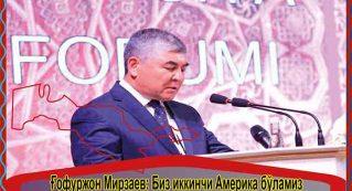 Ғофуржон Мирзаев: Биз иккинчи Америка бўламиз