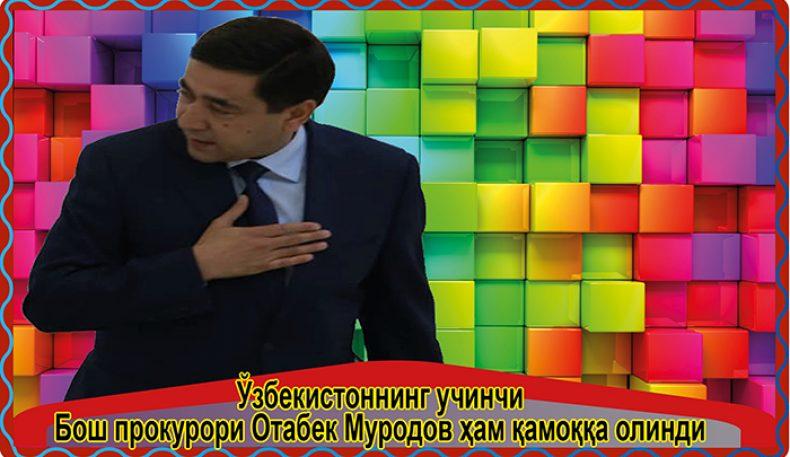 Ўзбекистоннинг учинчи Бош прокурори Отабек Муродов ҳам қамоққа олинди