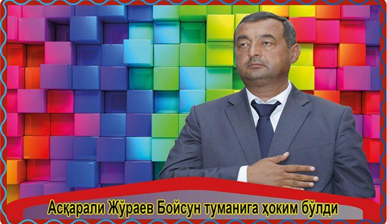 Асқарали Жўраев Бойсун туманига ҳоким бўлди