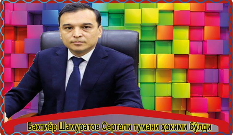 Бахтиёр Шамуратов Сергели тумани ҳокими бўлди