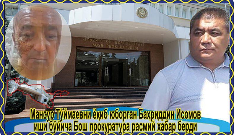 Мансур Тўймаевни ёқиб юборган Баҳриддин Исомов иши бўйича Бош прокуратура расмий хабар берди