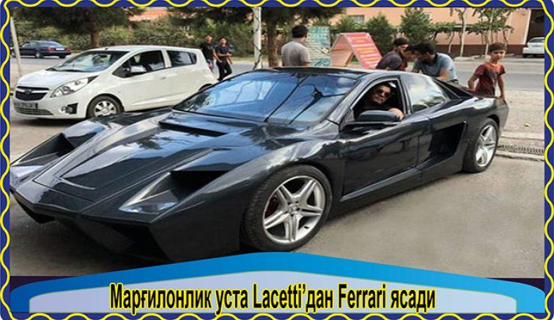 Марғилонлик уста Lacetti'дан Ferrari ясади