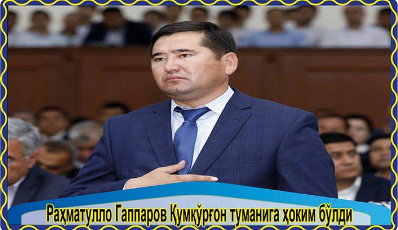 Раҳматулло Гаппаров Қумқўрғон туманига ҳоким бўлди