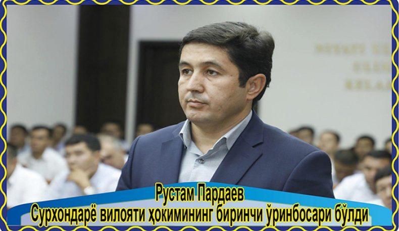 Рустам Пардаев Сурхондарё вилояти ҳокимининг биринчи ўринбосари бўлди