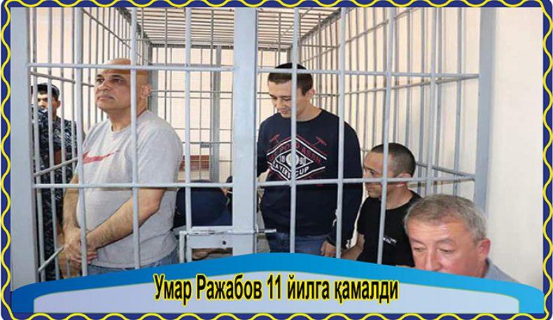 Умар Ражабов 11 йилга қамалди
