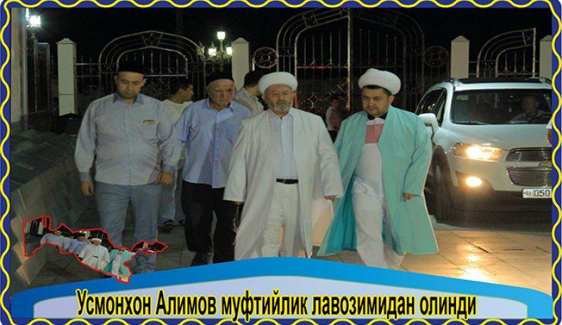 Усмонхон Алимов муфтийлик лавозимидан олинди