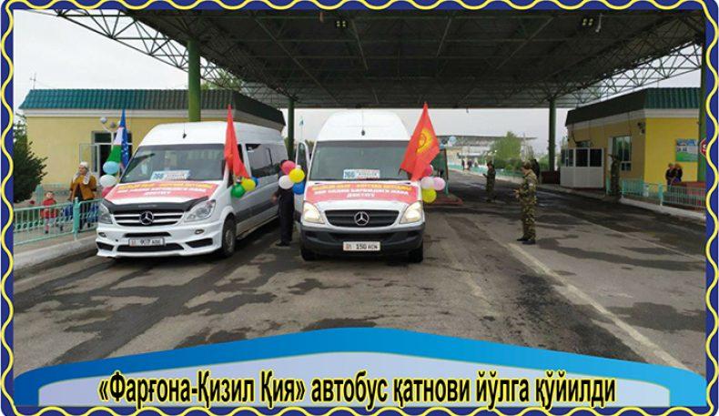 «Фарғона-Қизил Қия» автобус қатнови йўлга қўйилди