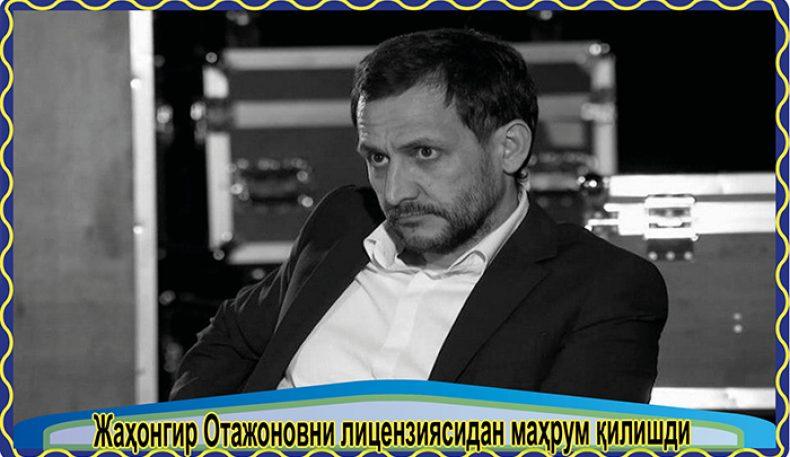 Жаҳонгир Отажоновни лицензиясидан маҳрум қилишди