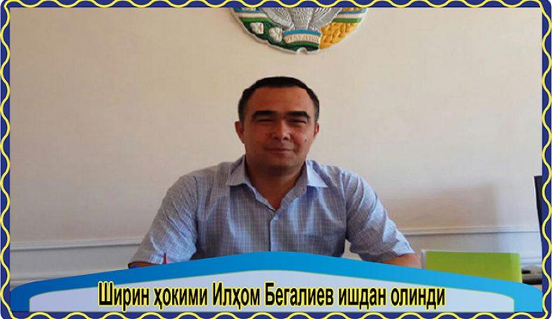 Ширин ҳокими Илҳом Бегалиев ишдан олинди