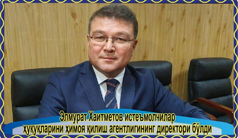 Элмурат Хаитметов истеъмолчилар ҳуқуқларини ҳимоя қилиш агентлигининг директори бўлди