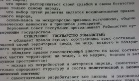 Ўзбек халқига душмандек зарар келтирган Салай Мадаминов- Муҳаммад Солиҳдир!
