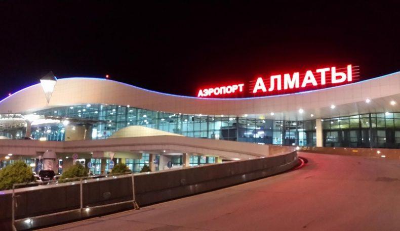 Олмаота аэропорти турк ширкатига сотилди